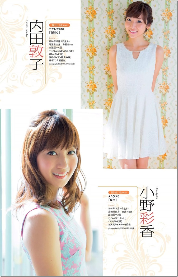Weekly Playboy no.38 September 22nd, 2014 (39)
