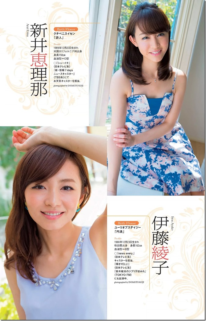Weekly Playboy no.38 September 22nd, 2014 (40)