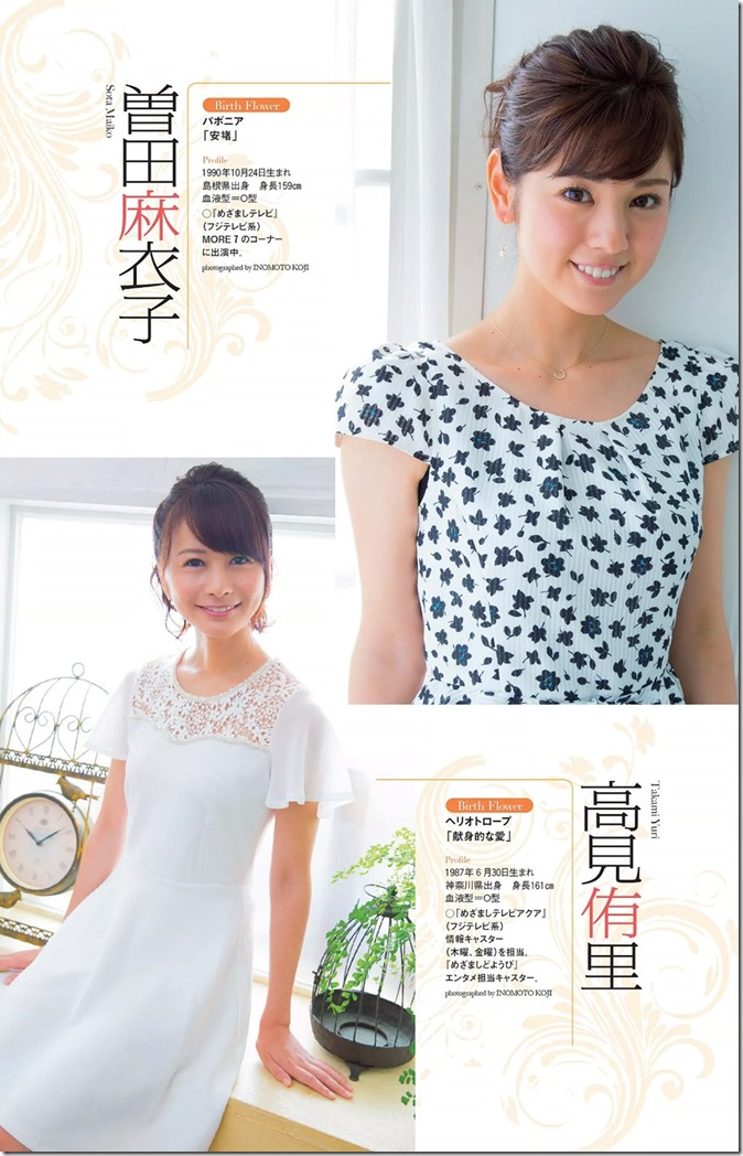 Weekly Playboy no.38 September 22nd, 2014 (41)