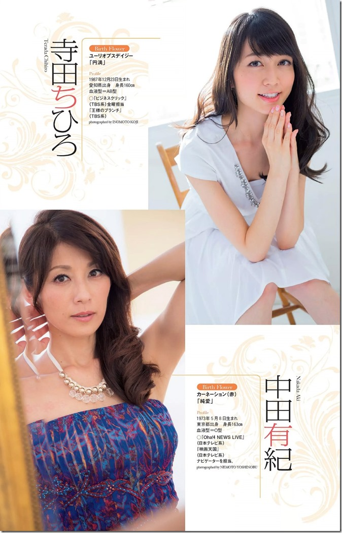 Weekly Playboy no.38 September 22nd, 2014 (44)