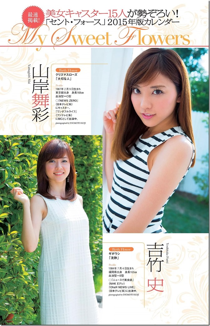 Weekly Playboy no.38 September 22nd, 2014 (45)