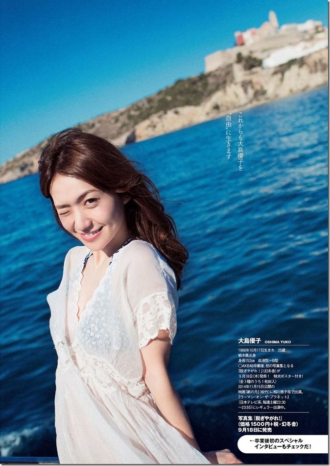 Weekly Playboy no.38 September 22nd, 2014 (7)