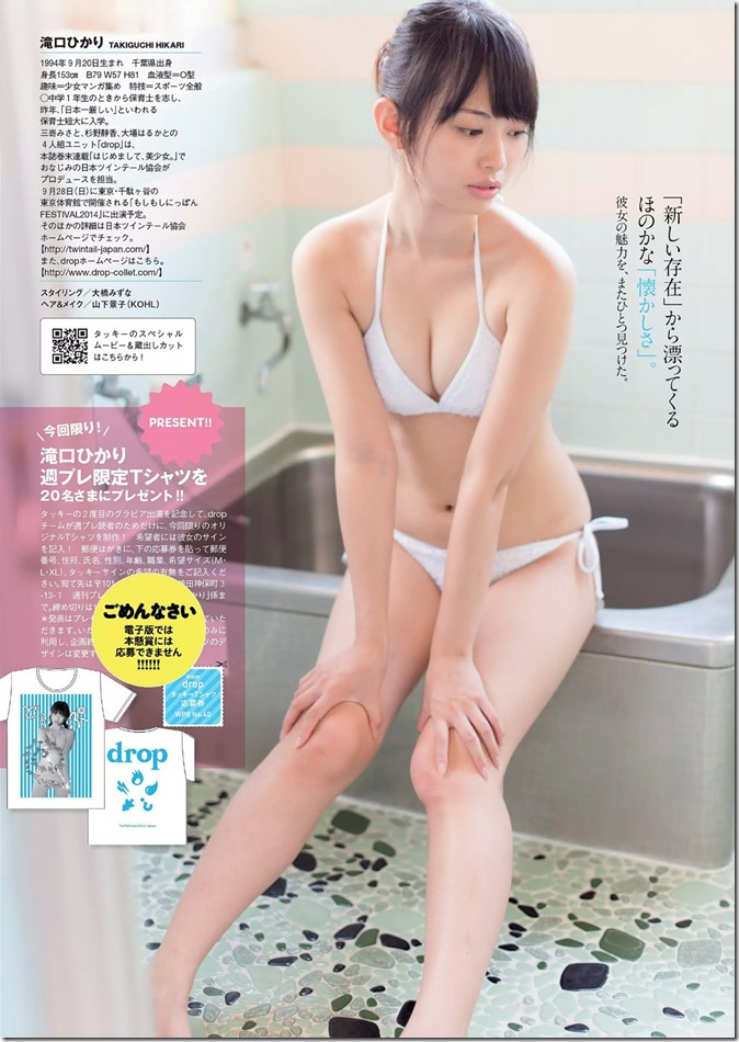 Weekly Playboy no.40 October 6th, 2014 (13)