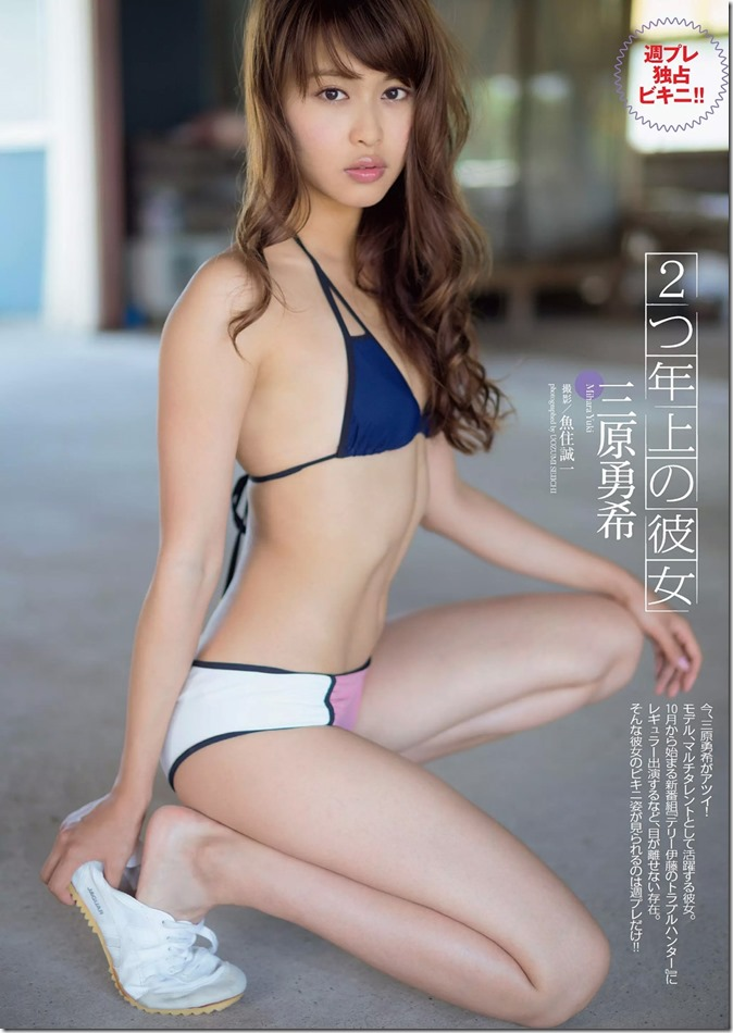 Weekly Playboy no.40 October 6th, 2014 (14)