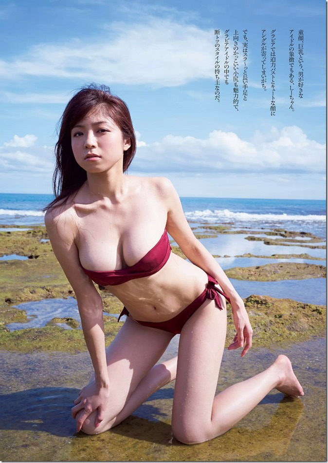 Weekly Playboy no.40 October 6th, 2014 (26)