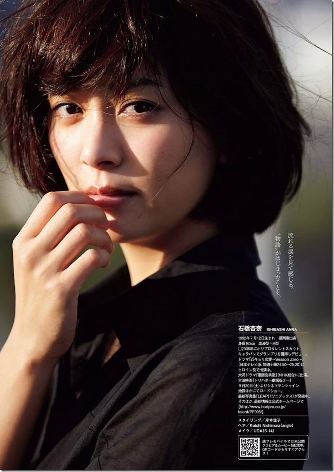 Weekly Playboy no.40 October 6th, 2014 (37)