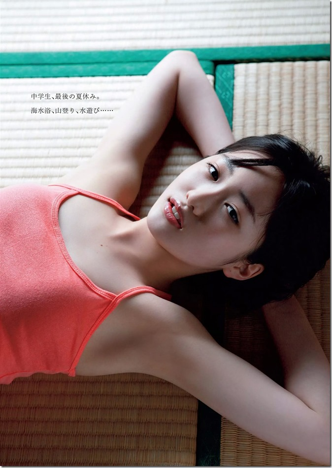Weekly Playboy no.40 October 6th, 2014 (40)