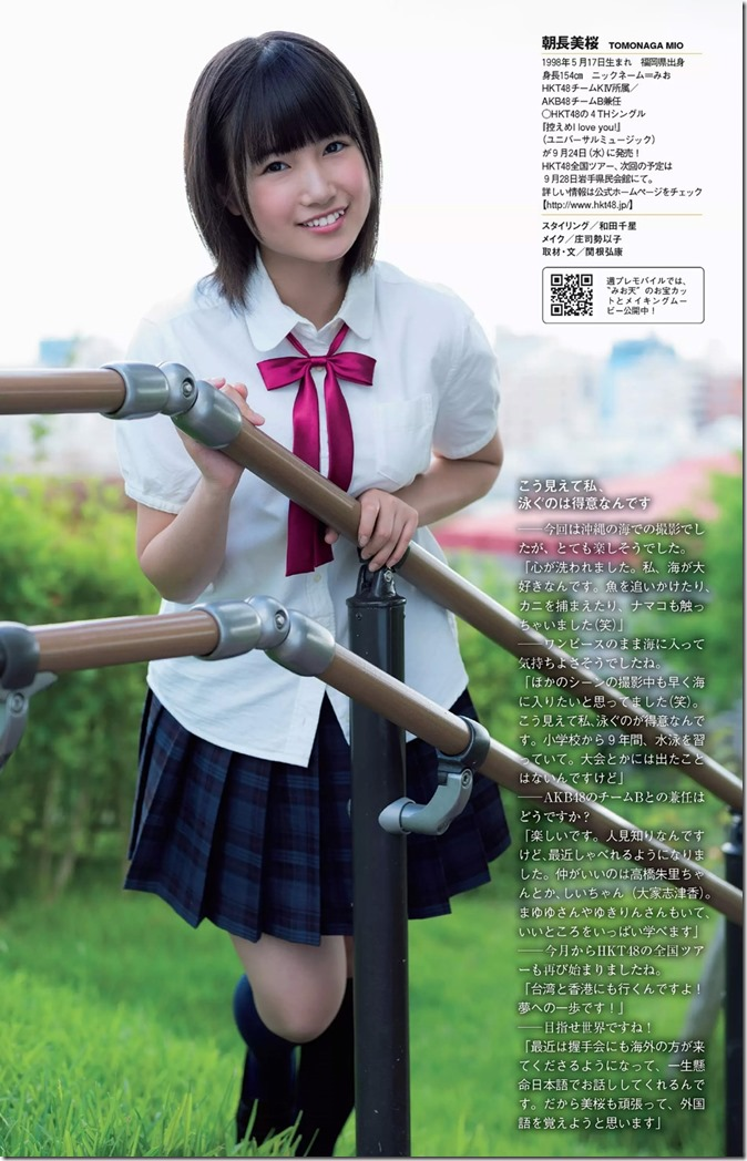 Weekly Playboy no.40 October 6th, 2014 (57)