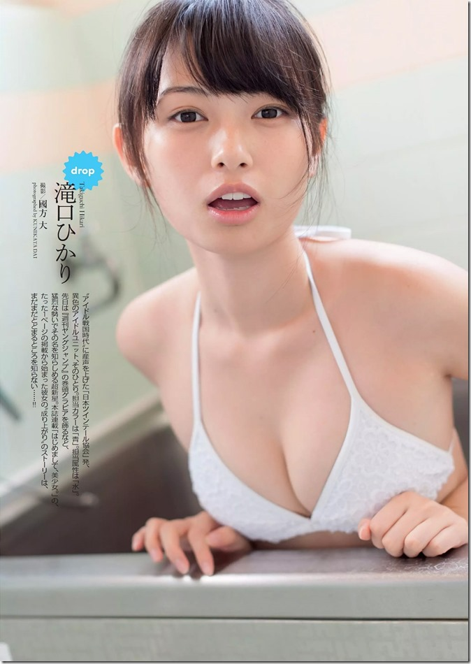 Weekly Playboy no.40 October 6th, 2014 (9)