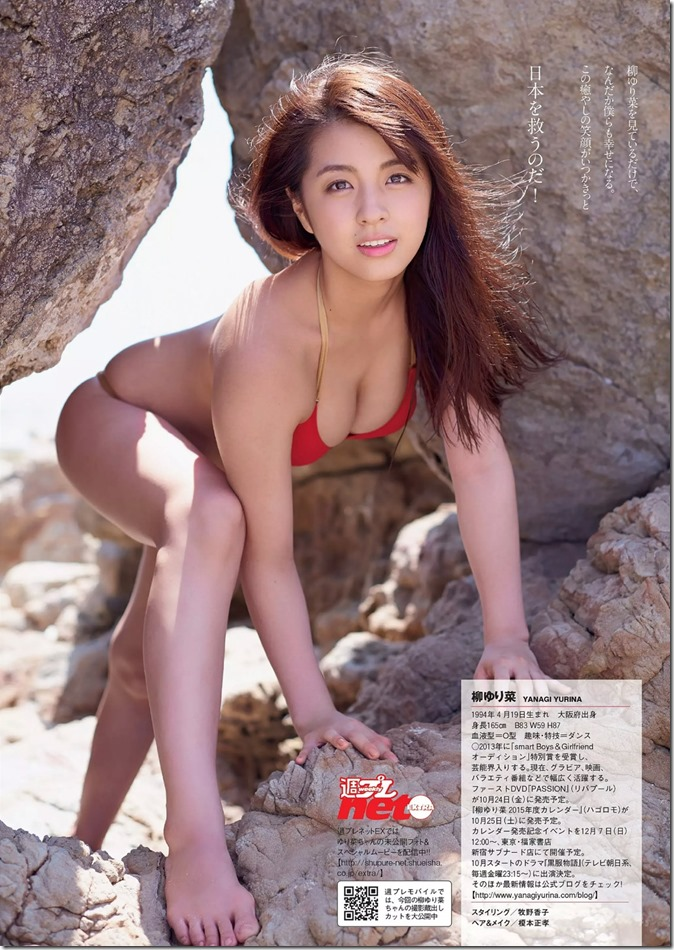 Weekly Playboy no.41 October 13th, 2014 (15)