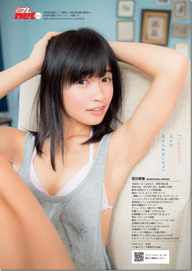 Weekly Playboy no.41 October 13th, 2014 (19)