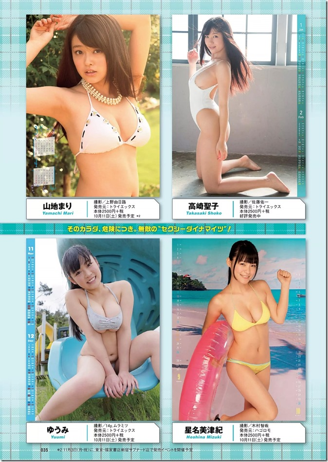 Weekly Playboy no.41 October 13th, 2014 (22)
