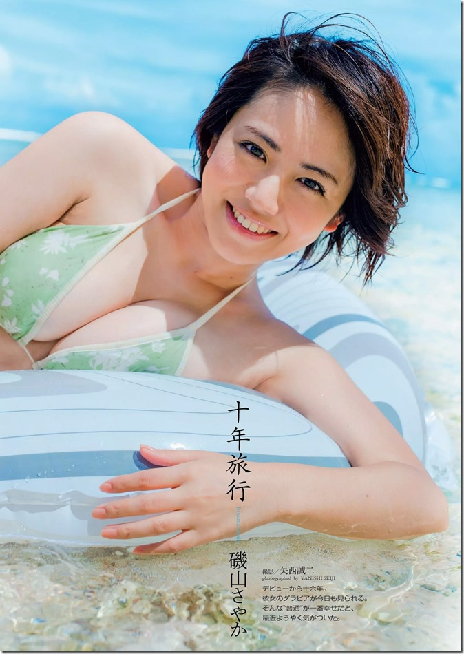 Weekly Playboy no.41 October 13th, 2014 (24)
