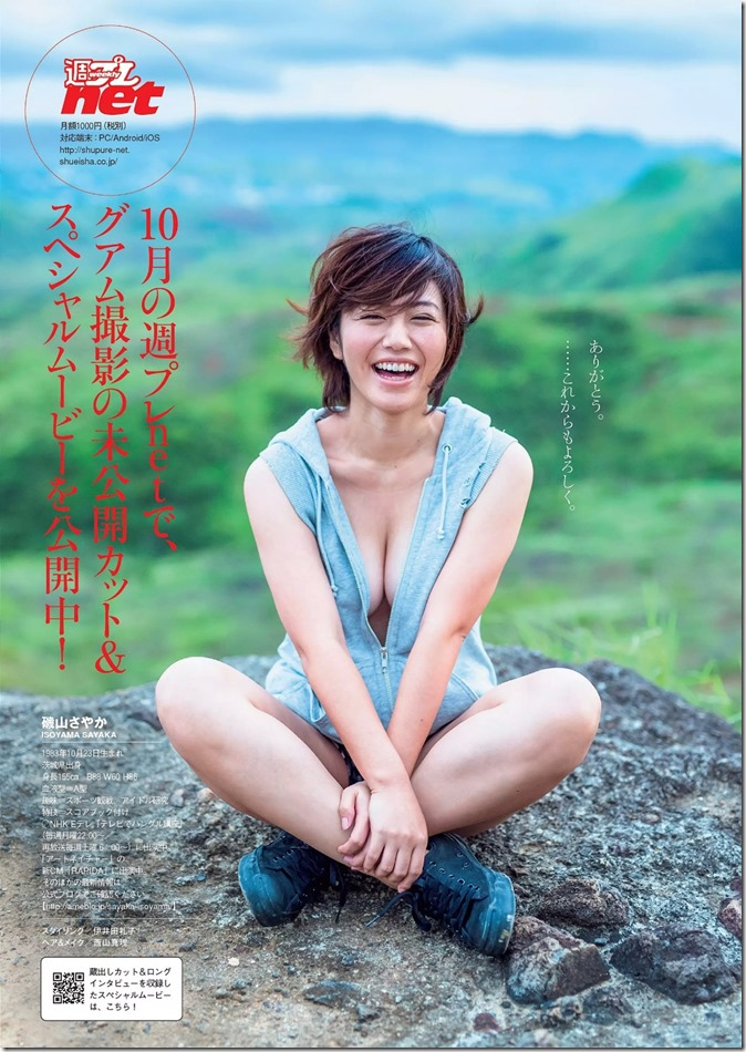 Weekly Playboy no.41 October 13th, 2014 (30)