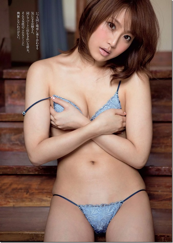 Weekly Playboy no.41 October 13th, 2014 (33)
