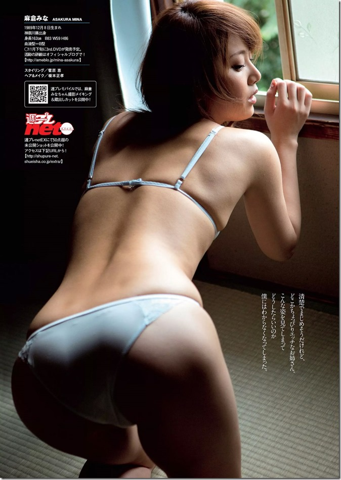 Weekly Playboy no.41 October 13th, 2014 (35)