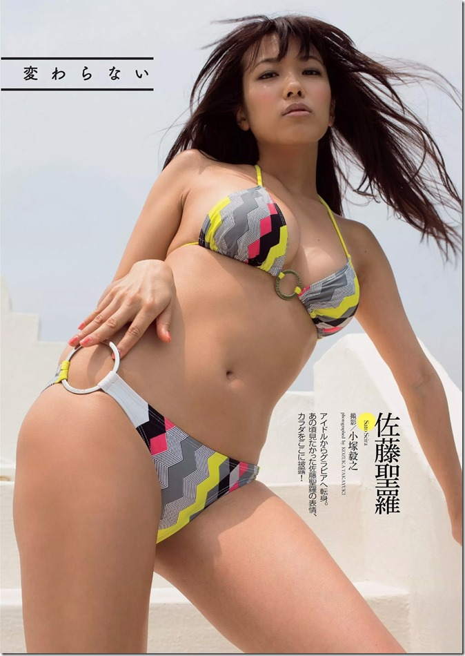 Weekly Playboy no.41 October 13th, 2014 (36)