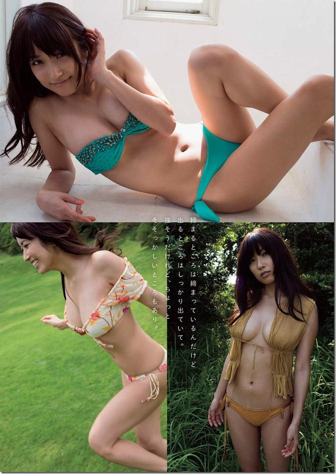Weekly Playboy no.41 October 13th, 2014 (38)