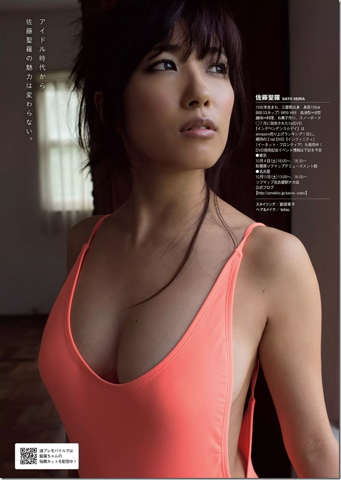 Weekly Playboy no.41 October 13th, 2014 (39)