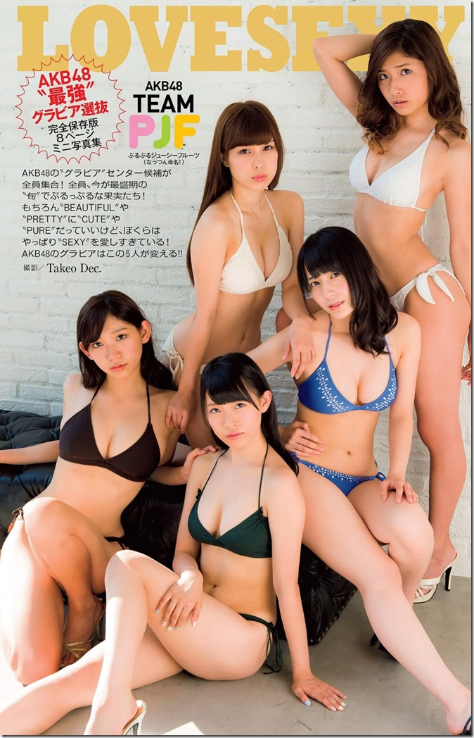 Weekly Playboy no.41 October 13th, 2014 (42)