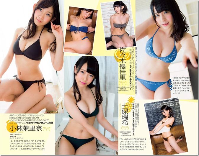Weekly Playboy no.41 October 13th, 2014 (45)