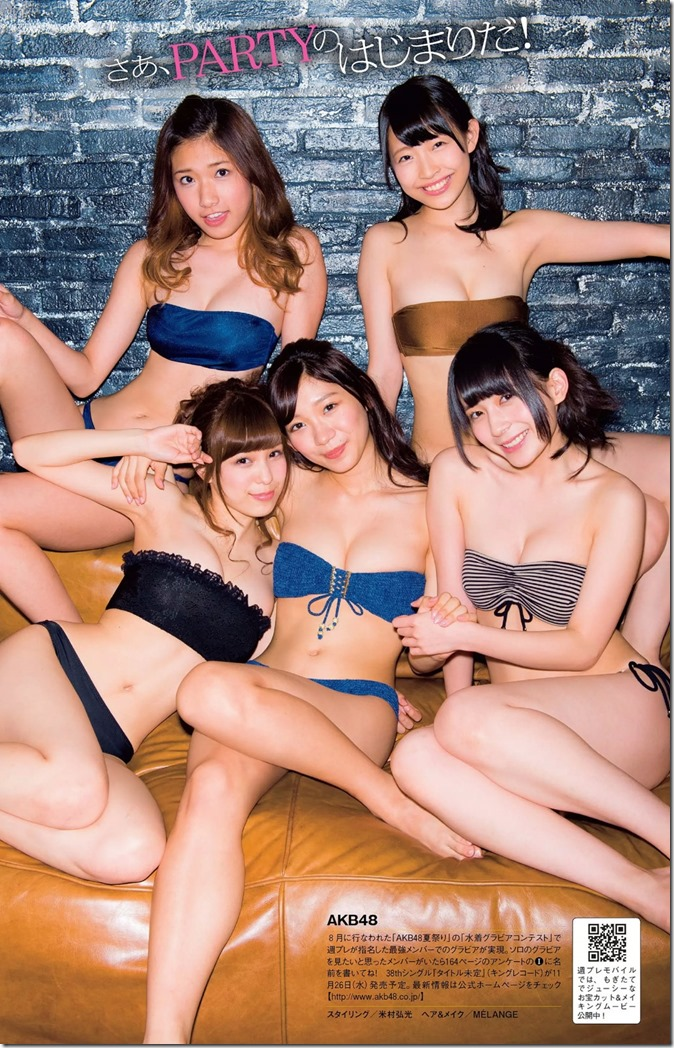 Weekly Playboy no.41 October 13th, 2014 (47)