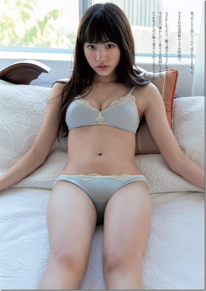 Weekly Playboy no.41 October 13th, 2014 (5)