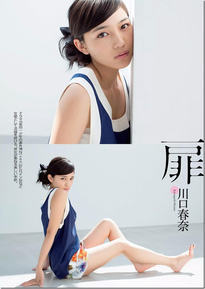 Weekly Playboy no.41 October 13th, 2014 (8)