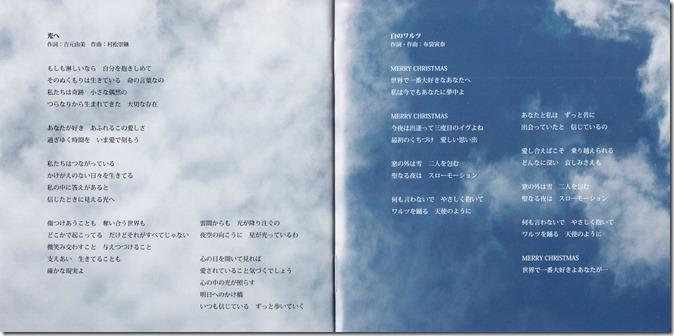 Abe Natsumi Hikari e ~classical & crossover~ (13)