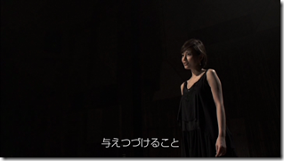 Abe Natsumi in ~classical & crossover~... (10)