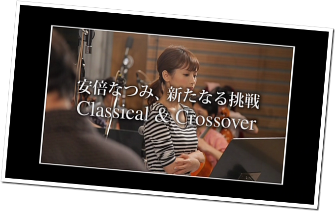 Abe Natsumi in ~classical & crossover~... (40)