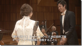 Abe Natsumi in ~classical & crossover~... (57)