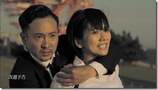 Akicha drama Savepoint (2)