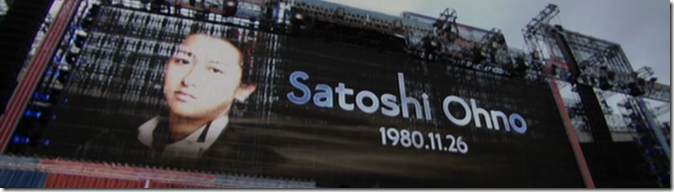 ARASHI in Anniversay Tour 5x10 (5)