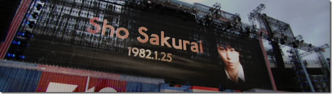 ARASHI in Anniversay Tour 5x10 (6)