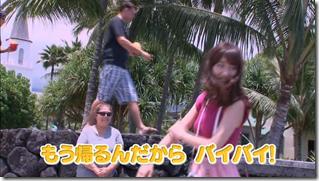 FRENCH KISS NO KISS TABI HAWAII KASHIWAGI YUKI HEN MIKOUKAI CUT EIZOU  (18)