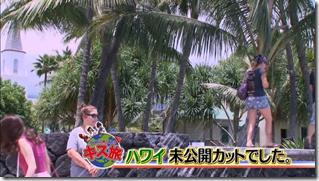 FRENCH KISS NO KISS TABI HAWAII KASHIWAGI YUKI HEN MIKOUKAI CUT EIZOU  (20)