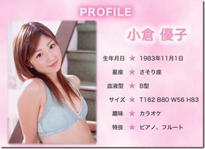 Ogura Yuko (43)