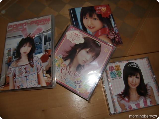 Ogura Yuko music releases...