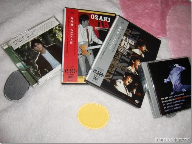 Ozaki Yutaka releases...