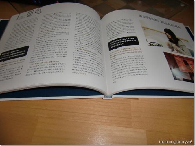Watarirouka Hashiritai Kaisan Concert LE Box Set Hard Cover Book