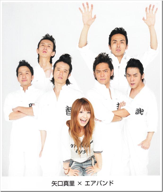 Yaguchi Mari X Air Band
