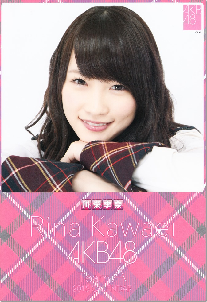 2015 Kawaei Rina desktop calendar (1)