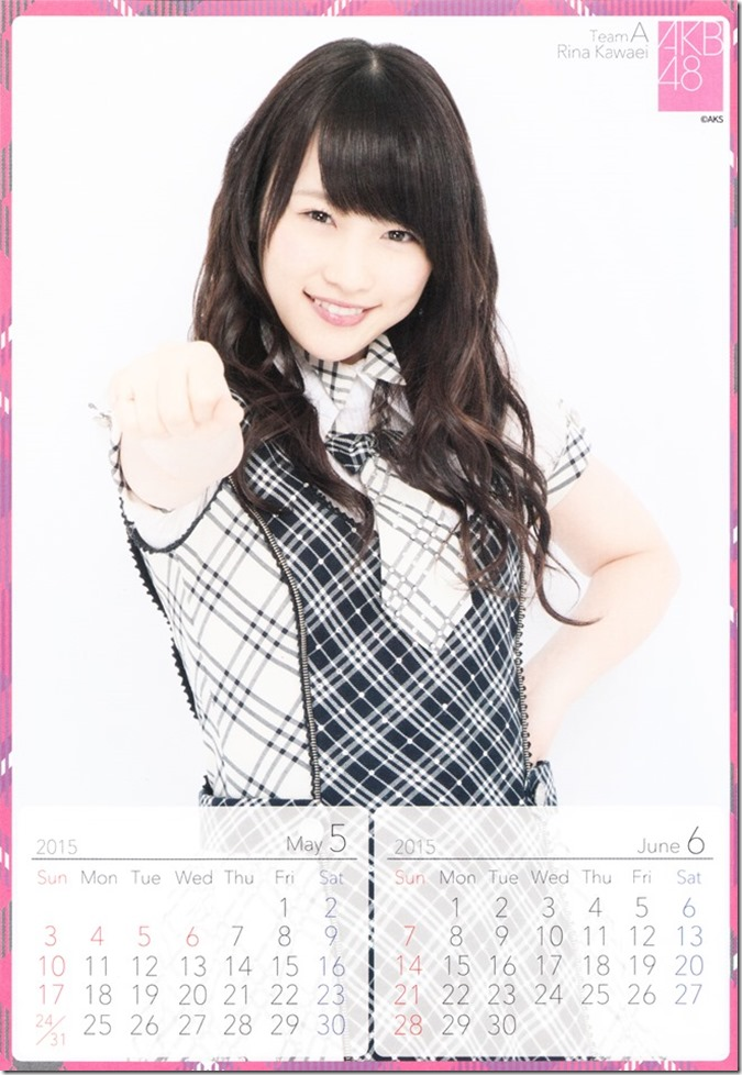2015 Kawaei Rina desktop calendar (4)