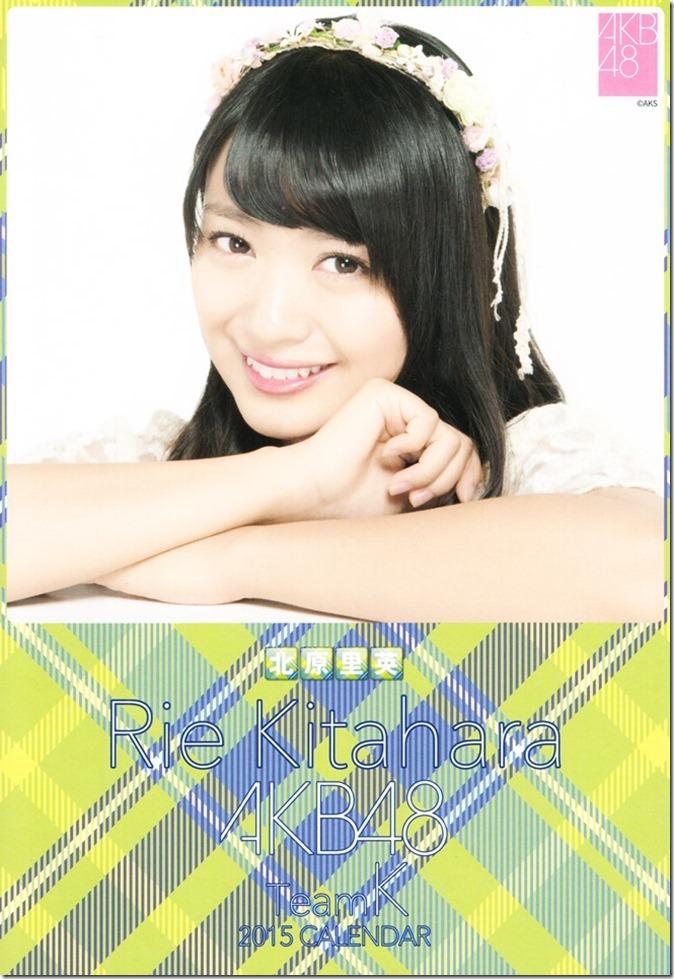 2015 Kitahara Rie desktop calendar (1)