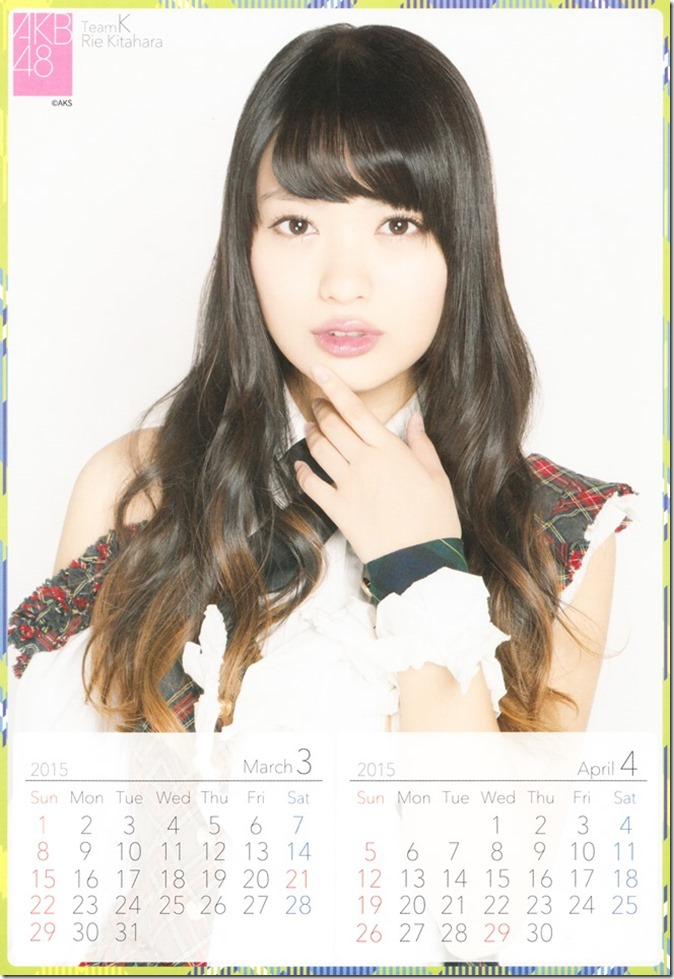 2015 Kitahara Rie desktop calendar (3)