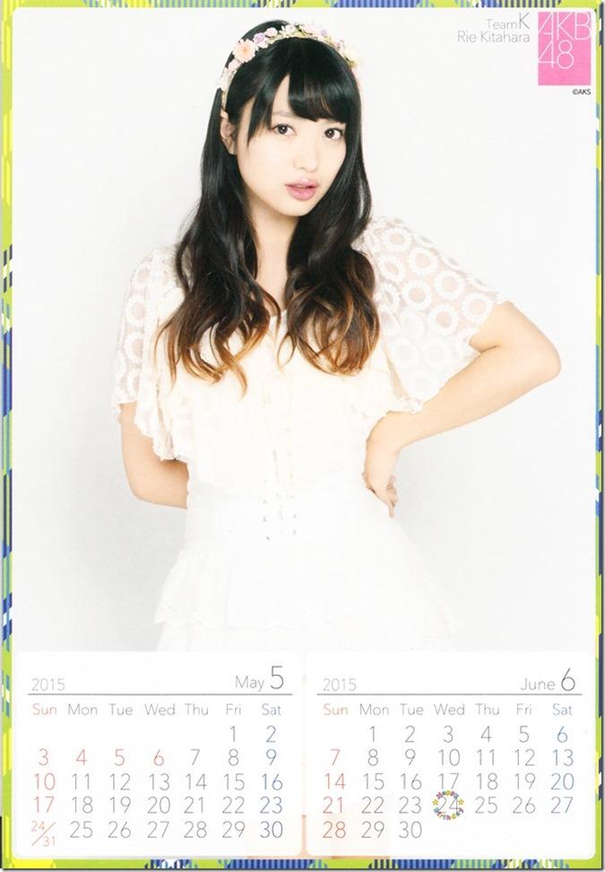 2015 Kitahara Rie desktop calendar (4)