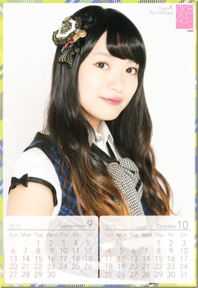 2015 Kitahara Rie desktop calendar (6)