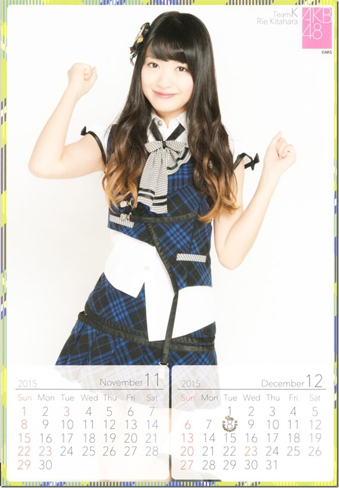 2015 Kitahara Rie desktop calendar (7)