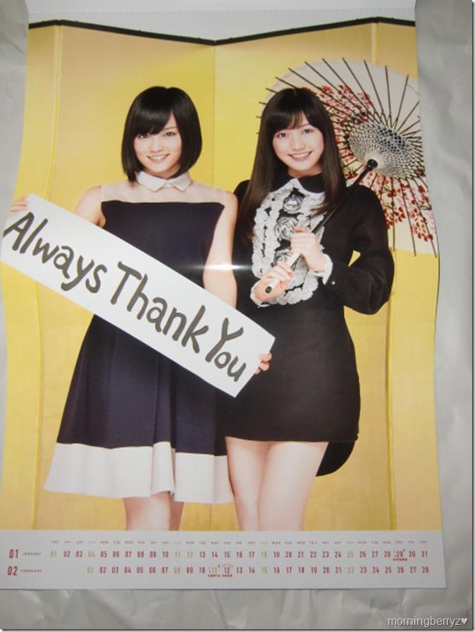 AKB48 2015 Official Group Calendar (5)
